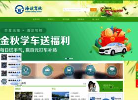 Haijia.com.cn thumbnail