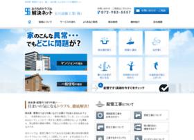 Haikan.jp thumbnail