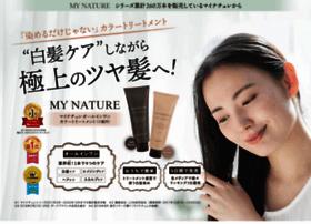 Haircare-my-nature.jp thumbnail