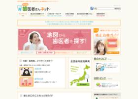 Haishasan.net thumbnail