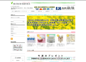 Haiteku.co.jp thumbnail