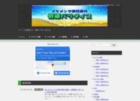 Haiyup.net thumbnail