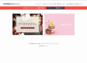 Hakaba-gallery.jp thumbnail