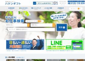 Hakengift.com thumbnail