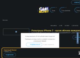 Hakerpro.ru thumbnail