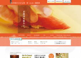 Hakodateya.jp thumbnail