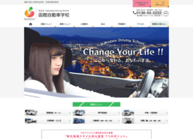 Hakoji.jp thumbnail