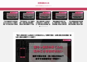 Hakone-tozanbus.co.jp thumbnail