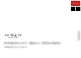 Hakoneyutowa-hotel.jp thumbnail
