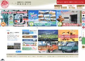 Hakotaxi.co.jp thumbnail