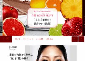 Haku-rei.jp thumbnail