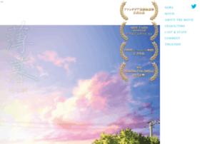 Hakubo-movie.jp thumbnail