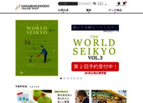 Hakubun-eikodo.jp thumbnail