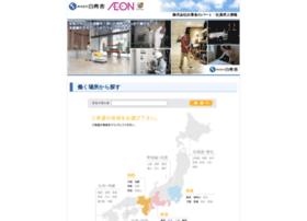 Hakuseisha-jobs.net thumbnail