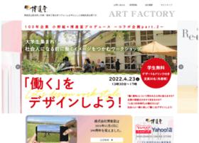 Hakushindo.jp thumbnail