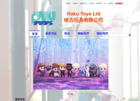 Hakutoys.com.hk thumbnail
