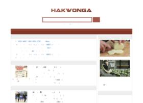 Hakwonga.co.kr thumbnail