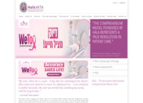 Hala.org.il thumbnail