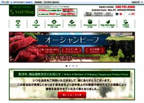 Halal-food.jp thumbnail