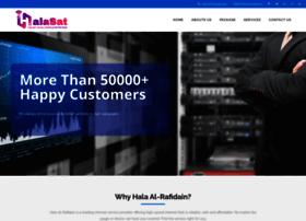 Halasat.net thumbnail