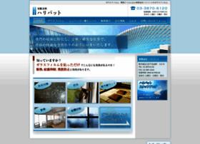 Halibut.co.jp thumbnail