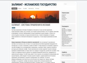 Halifat.org thumbnail