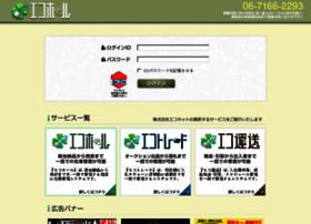 Hall.ps-econet.jp thumbnail