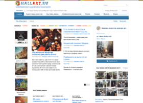 Hallart.ru thumbnail