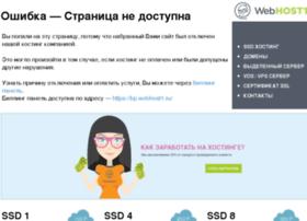 Hallkino.ru thumbnail
