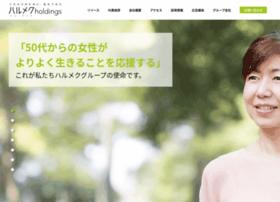 Halmek-holdings.co.jp thumbnail