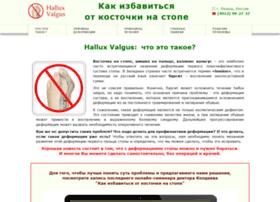 Halval.ru thumbnail