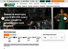 Halykbank.kg thumbnail