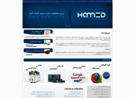 Ham3d.net thumbnail
