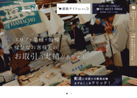 Hamacho.co.jp thumbnail