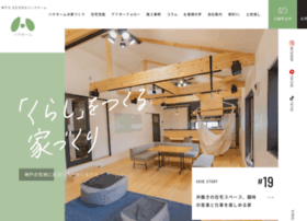 Hamagami.jp thumbnail