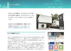 Hamakeikan-award.com thumbnail