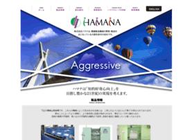 Hamana.jp thumbnail