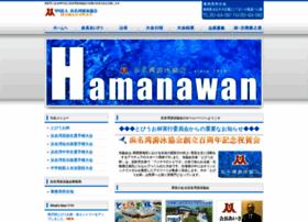 Hamanawan.jp thumbnail