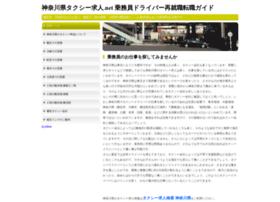 Hamanoegao.net thumbnail