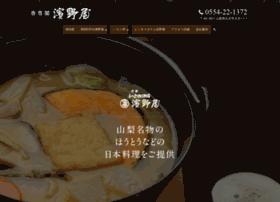 Hamanoya-t.co.jp thumbnail