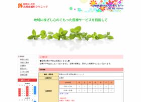 Hamaoka-hifuka.jp thumbnail