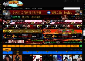 Hamatoon9.com thumbnail