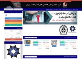 Hamayeshiran.org thumbnail