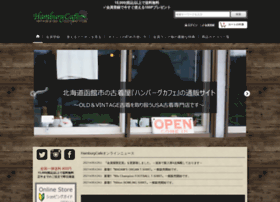 Hamburgcafe.jp thumbnail