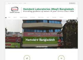 Hamdard.com.bd thumbnail