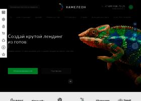 Hameleon360.ru thumbnail