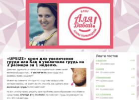 Hamellin.ru thumbnail