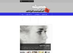 Hamisha.com thumbnail
