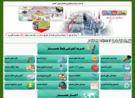 Hamsafar.org thumbnail