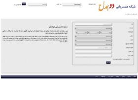 Hamyar15.ir thumbnail